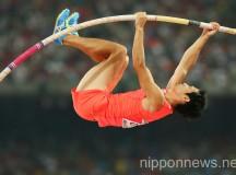 15th IAAF World Championships in Athletics Beijing 2015
