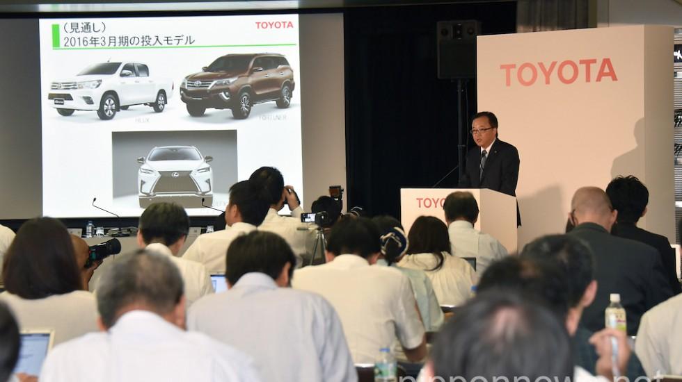 Toyota Motor Corp. Group Net Profit Up 10 Percent