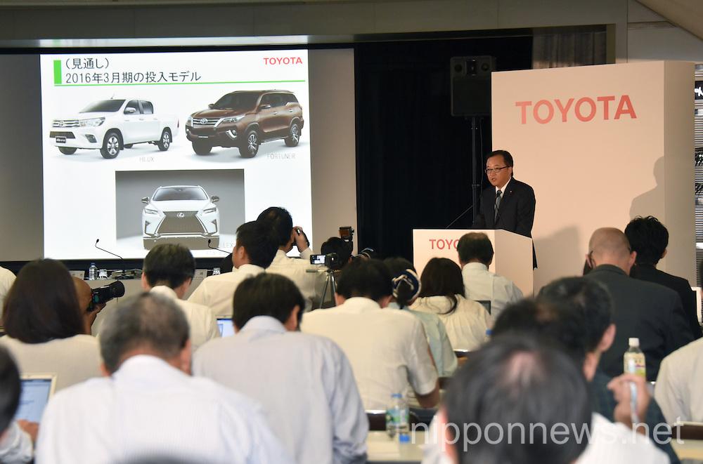 Toyota Managing officer Otake attends conference at Tokyo HQ