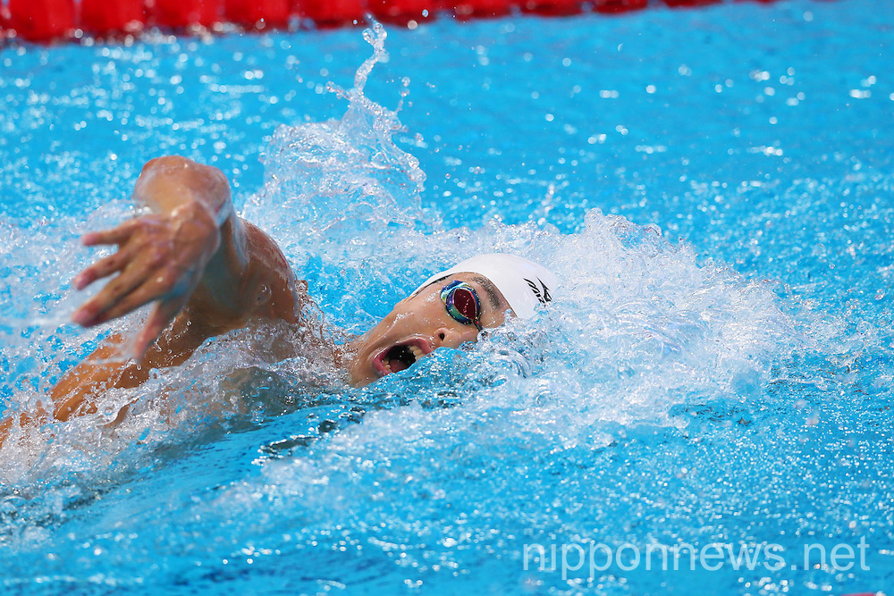 16th FINA World Championships Kazan 2015