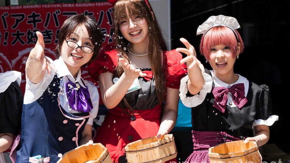Uchimizukko Big Gathering Festival 2015