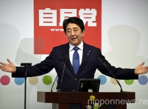 Prime Minister Shinzo Abe Elected for Second Three Year Term as LDP President