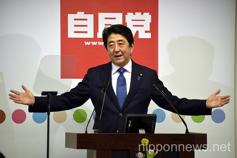 PM Abe elected for second 3 year term as president of LDP