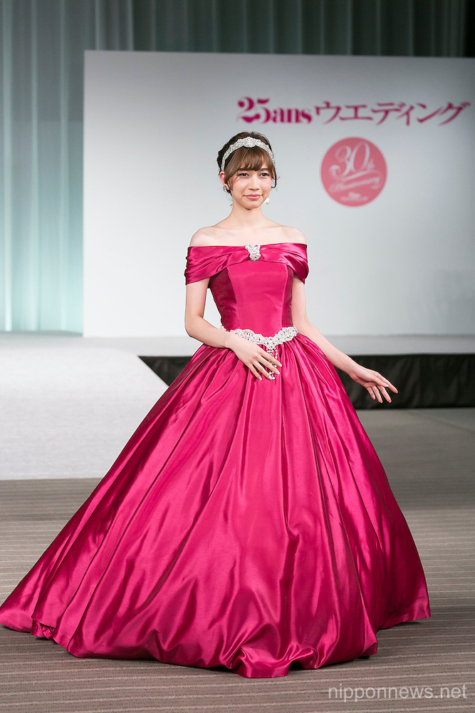 25 ans Wedding Special Dress Collection