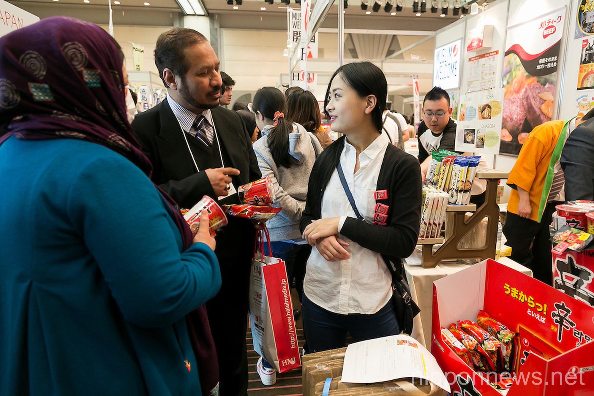 Japan Halal Expo 2015