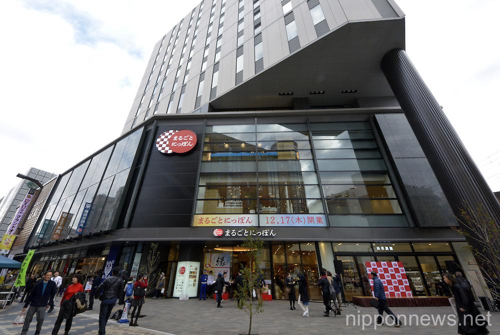 Marugoto Nippon Emporium Opens in Tokyo