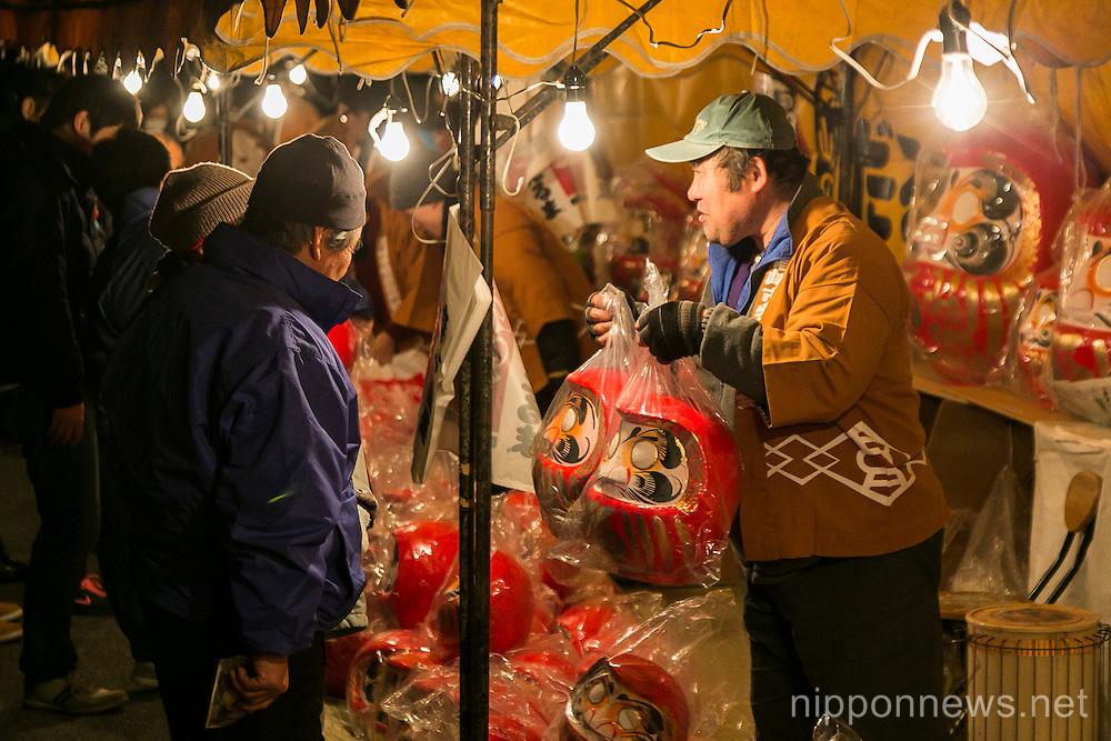Shorinzan Daruma Market
