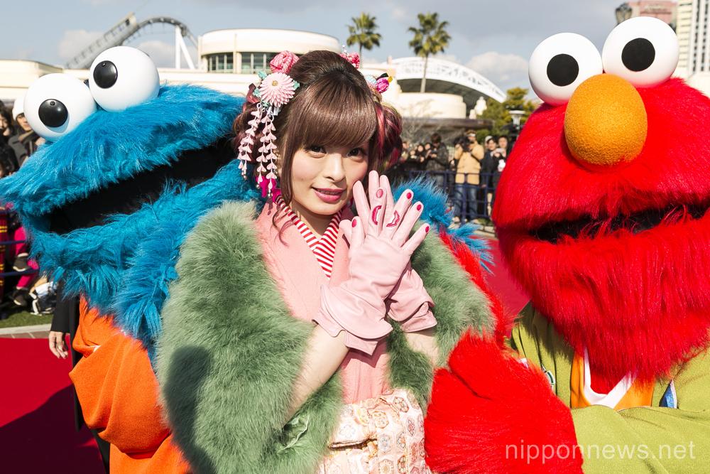 Universal Cool Japan 2016
