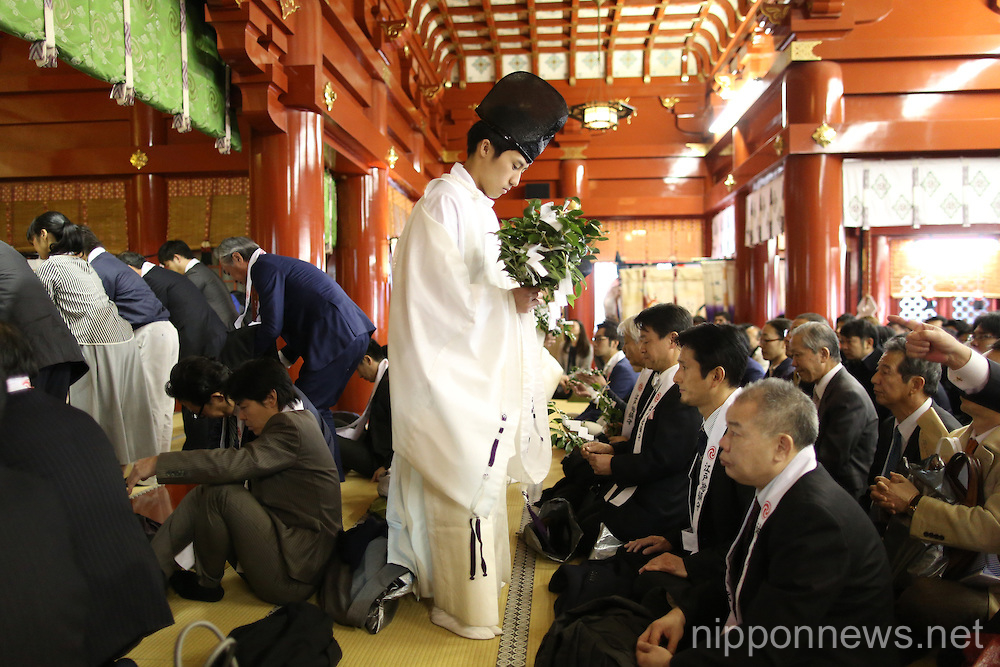 People Visit Kanda Myojin Shrine in the New Year