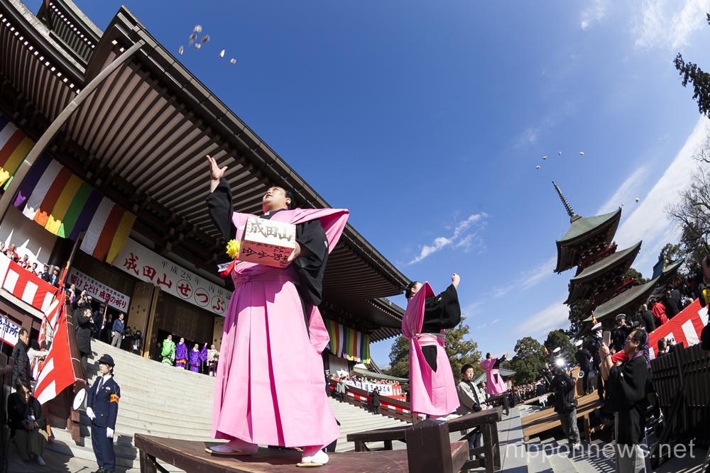 Setsubun at Narita Shinshoji Temple