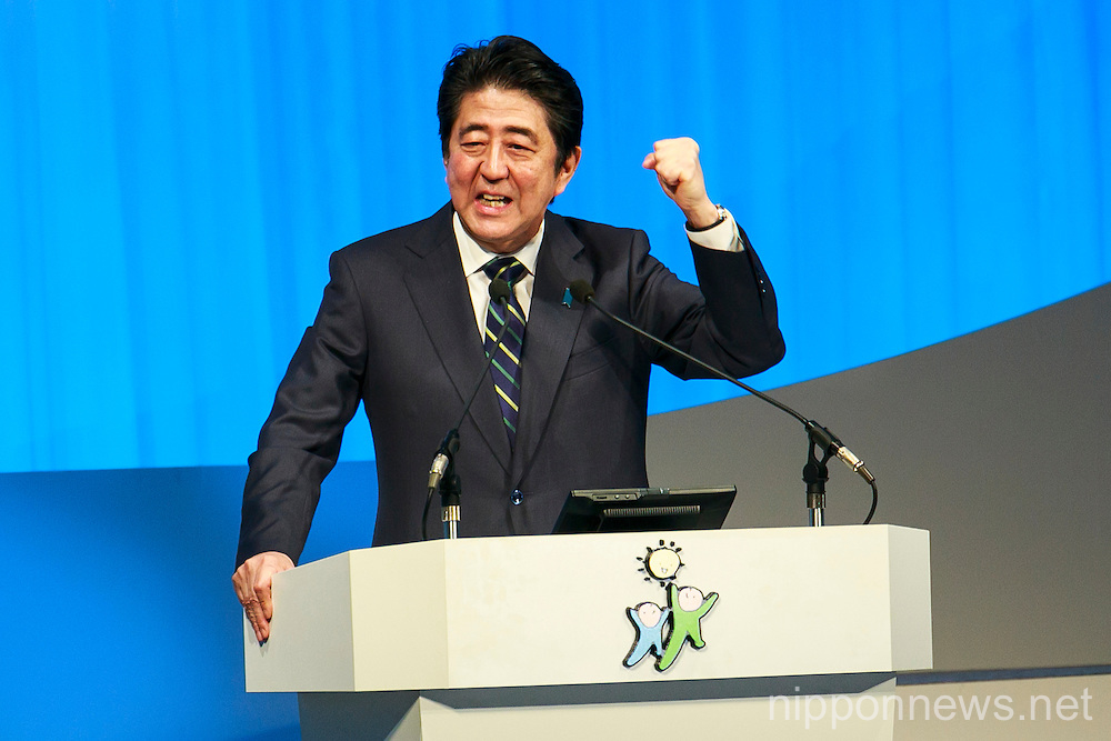 Japanese PM Abe rallies party to win the next House of Councillors election