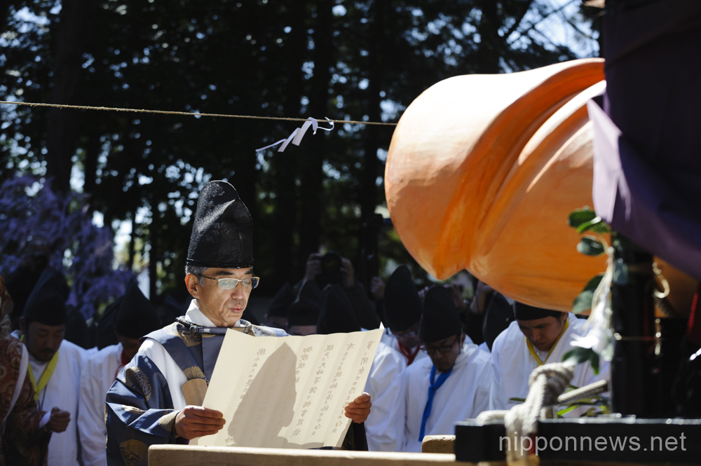 Fertility Festival at Tagata Shrine in Japan