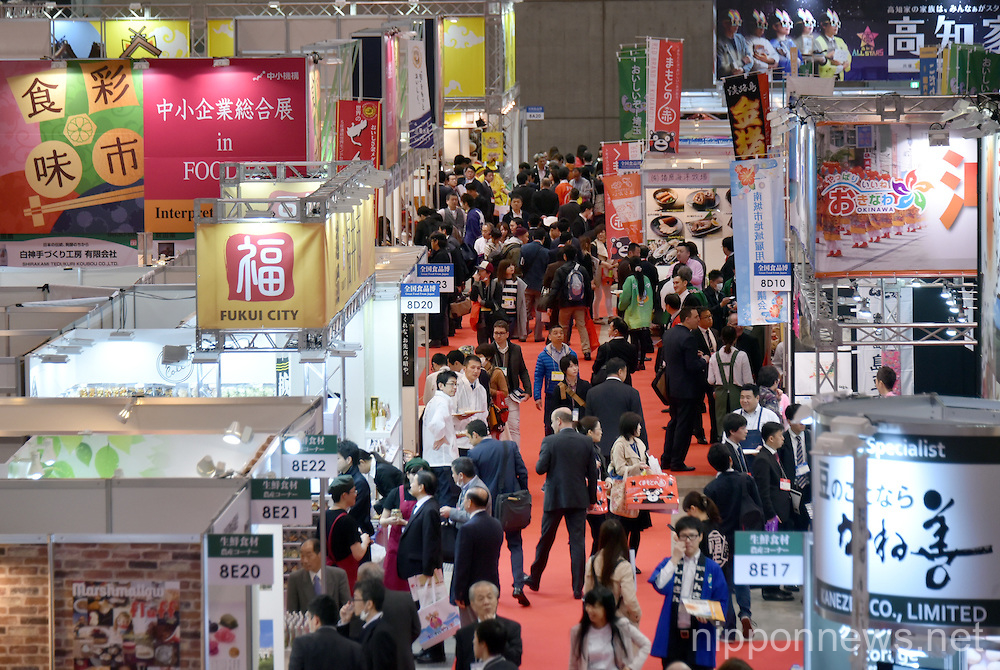 Foodex Japan 2016