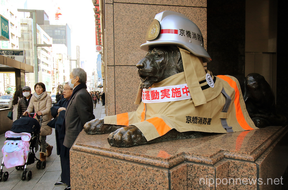 Kyobashi fire station fire prevention week