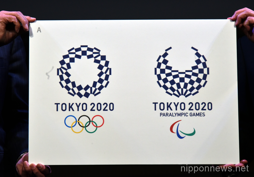 New Tokyo 2020 logo unveiled