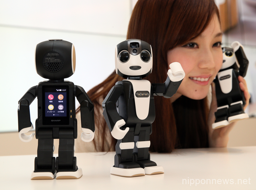 Sharp introduces RoBoHoN phone robot
