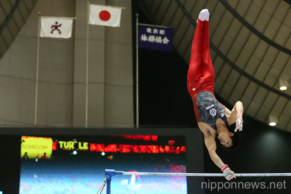 The 70th All Japan Artistic Gymnastics Individual All-Around Championship
