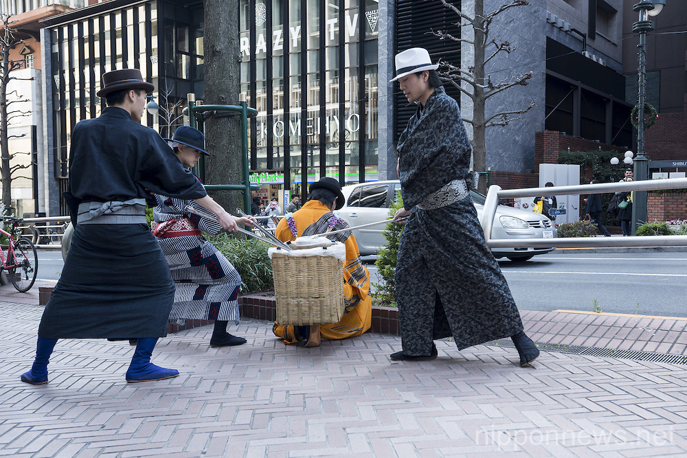 Shibuya Samurai Street Litter Patrol