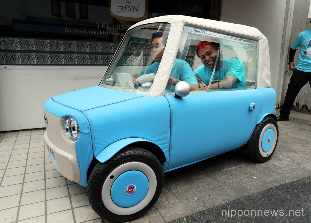 rimOnO shows off new electric car design