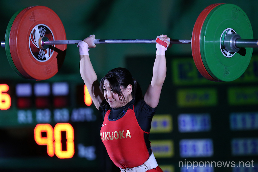 Weightlifting: All Japan Weightlifting Championship 2016