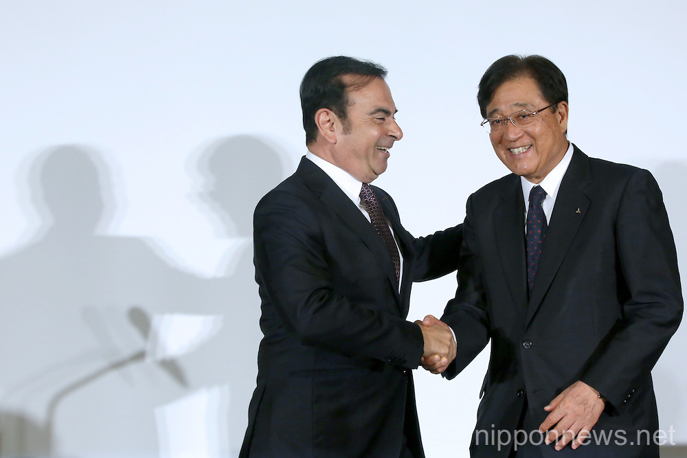 Nissan to buy 34% stake in MMC for 237 billion yen