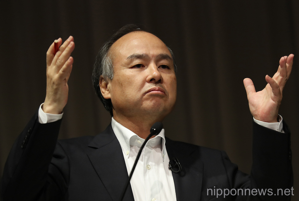 Softbank profits up for FY 2015