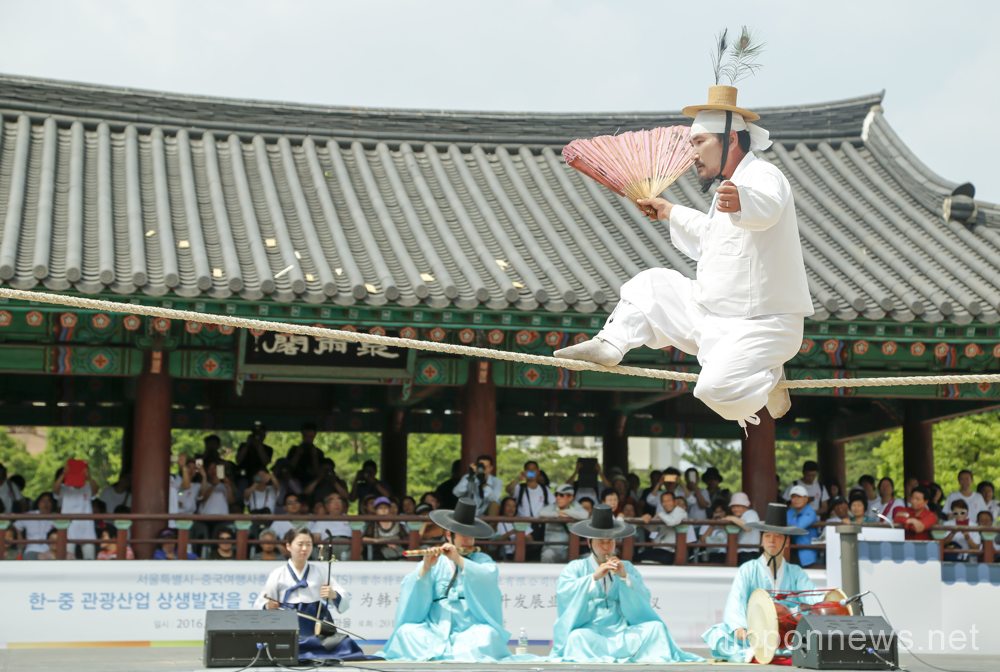 Dano Festival in Korea