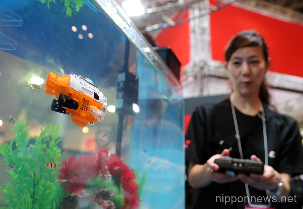 Tokyo Toy Show 2016