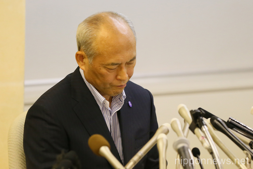 Tokyo governor Masuzoe announces the results of investigation into his fund scandal