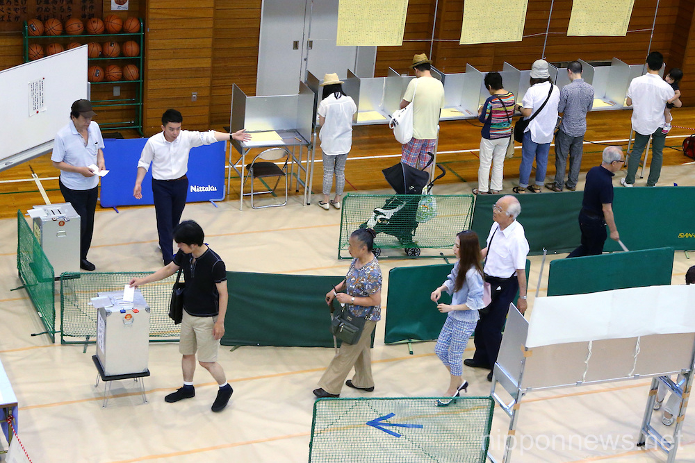Voters cast their votes for Upper House elections across Japan