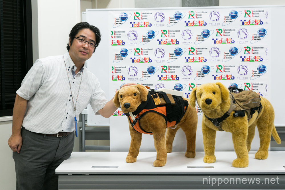 Robodog and disaster rescue technology at Tohoku University
