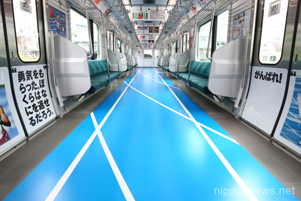 JR Yamanote Line launches Olympic Train