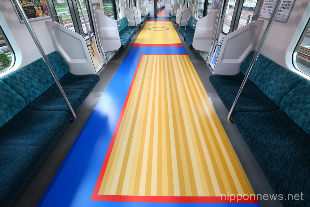 Olympic train launches in Tokyo