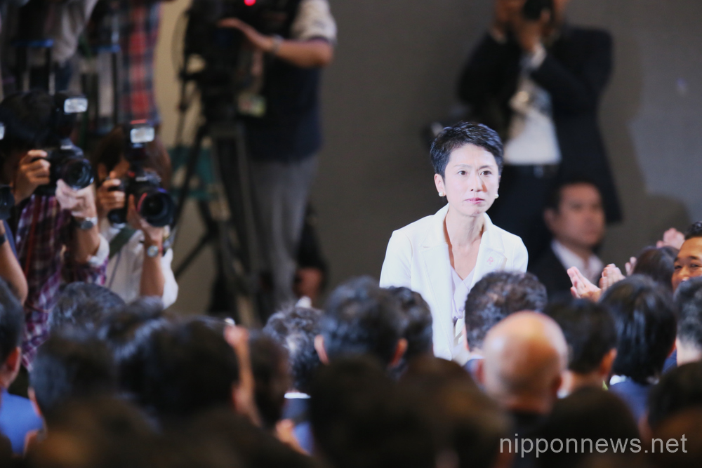 Renho becomes new leader of Japan's main oppositino Democratic Party