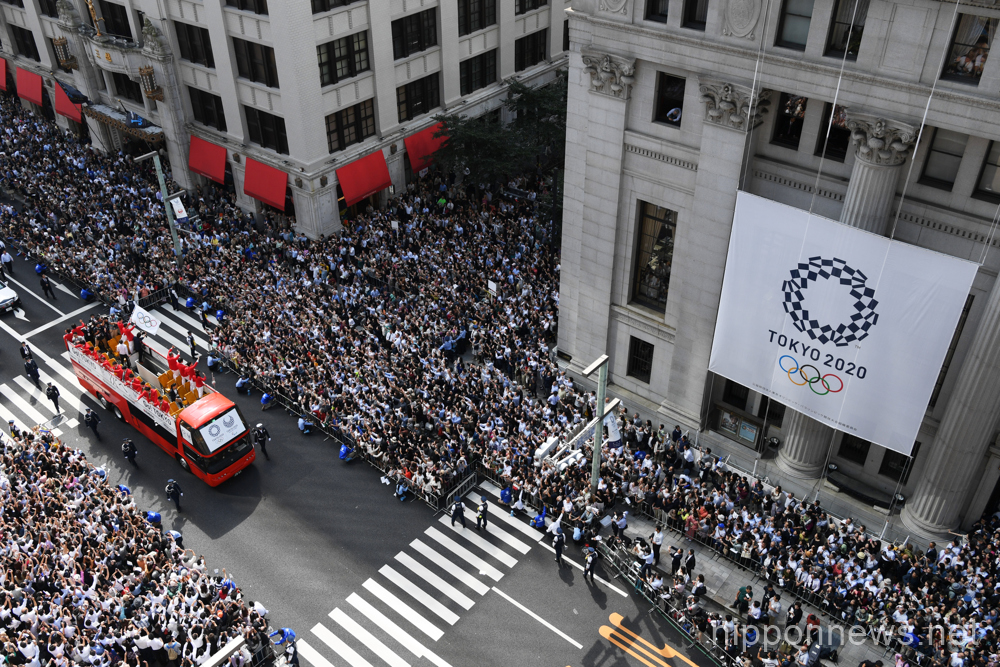 Japanese Rio Olympic & Paralympic Games Medalists Parade in Tokyo