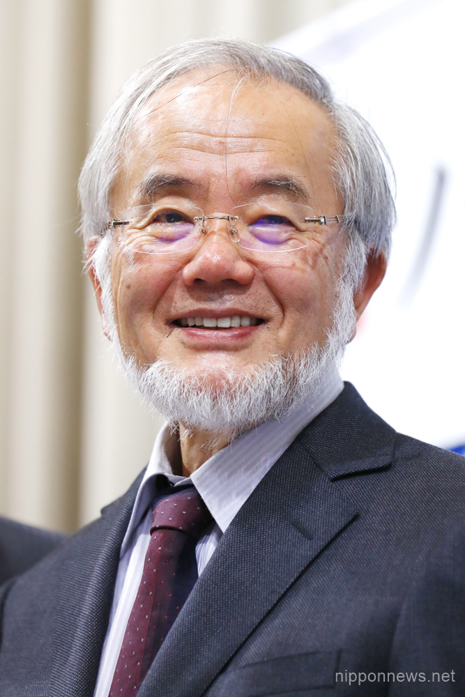 Yoshinori Ohsumi awarded Nobel Prize in Physiology or Medicine