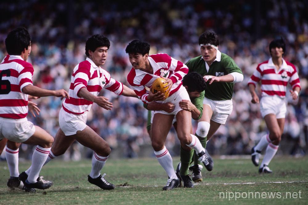 Japan rugby legend Seiji Hirao