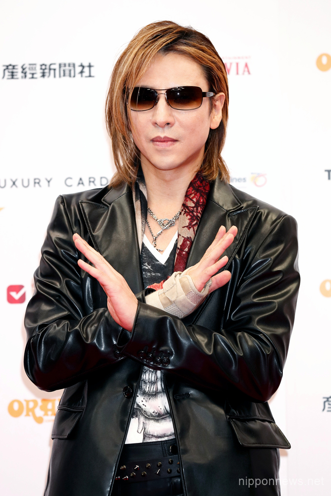 Classic Rock Awards 2016 in Tokyo