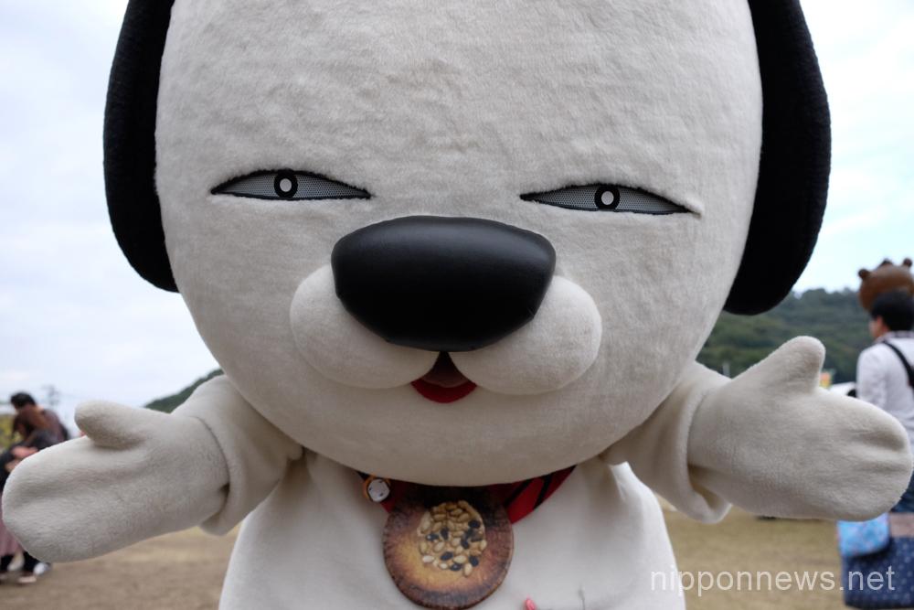 Yuru-Kyara Grand Prix 2016 in Ehime