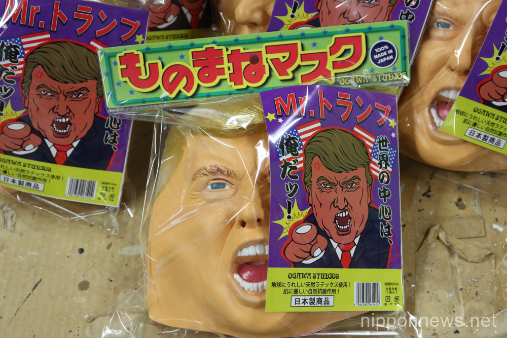 Trump mask maker sees boom in orders after US Election results