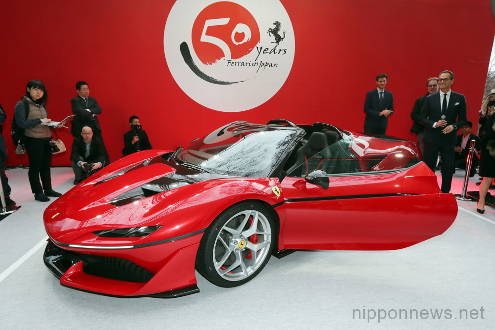 Very limited edition Ferrari J50 launches in Japan