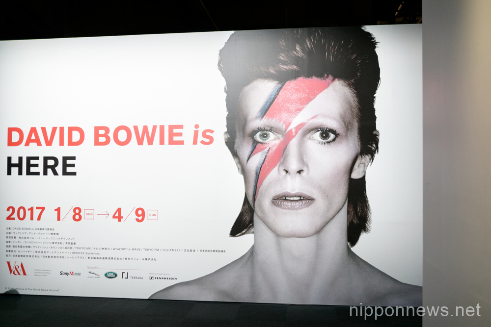 """David Bowie Is"" Exhibition in Tokyo"