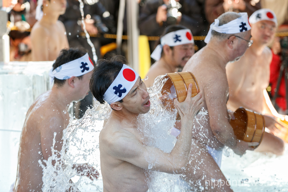 New Year Ice Bath Ceremony in Japan
