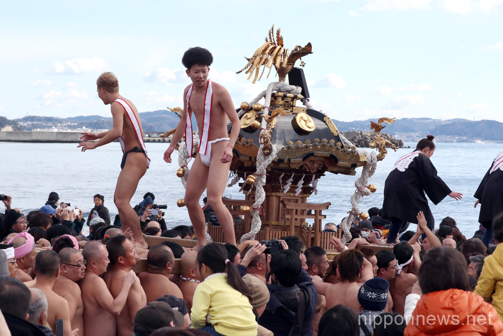 Coming of Age Celebration: Mikoshi in the Sea