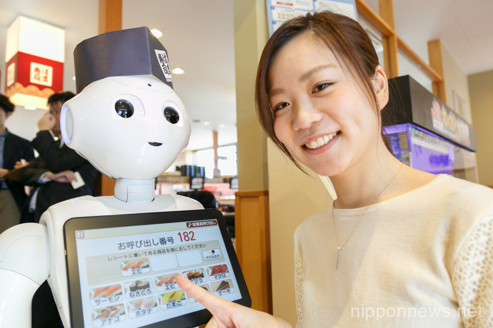 Pepper the robot starts work at sushi restaurant