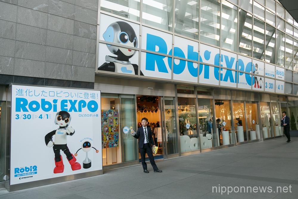 48 Robi robots dance in unison at Robi EXPO | Nippon News ...