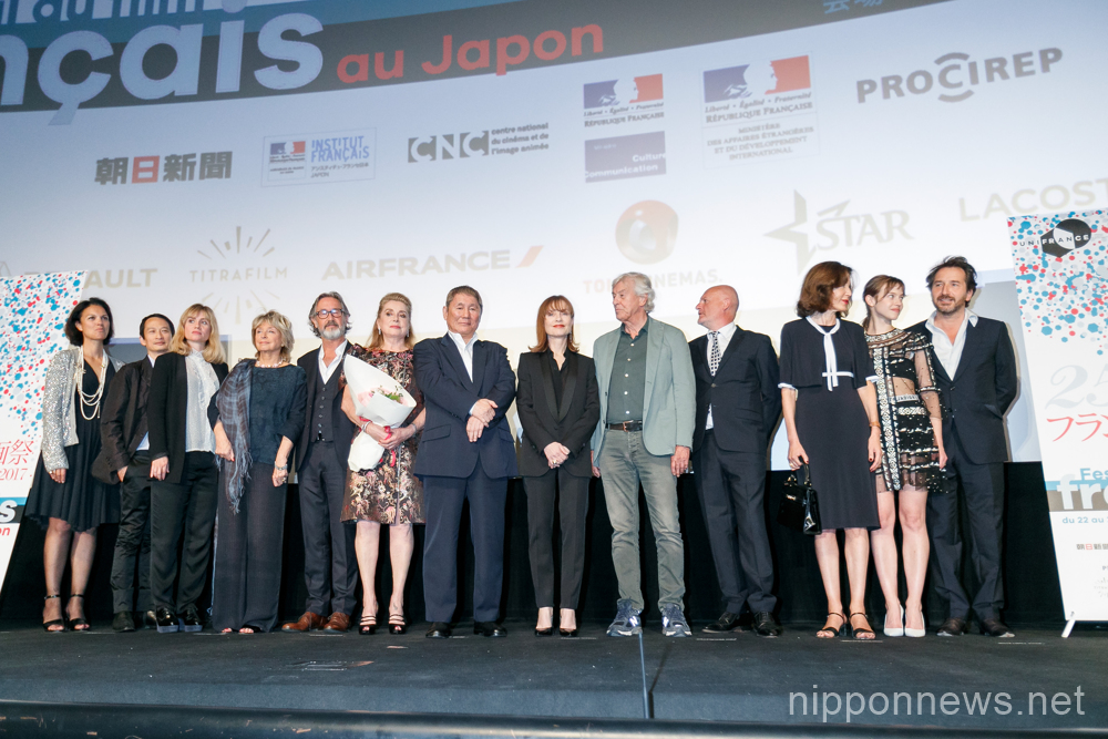 French Film Festival 2017 opens in Tokyo