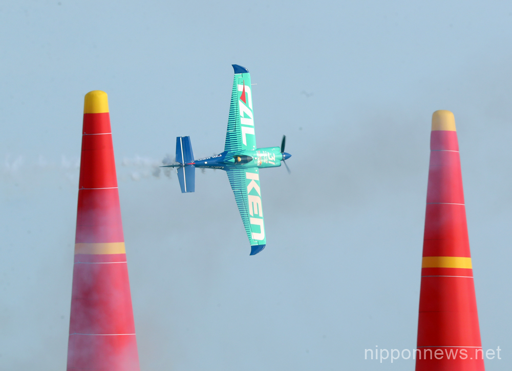 Red Bull Air Race 2017 in Chiba