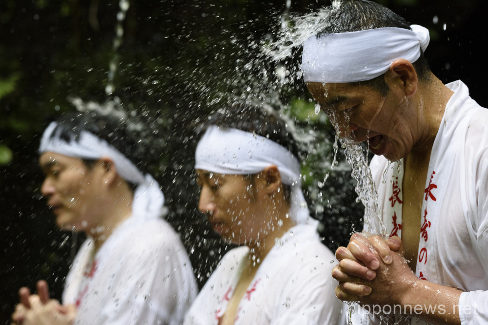 Hirahara Waterfall Purification Ceremony
