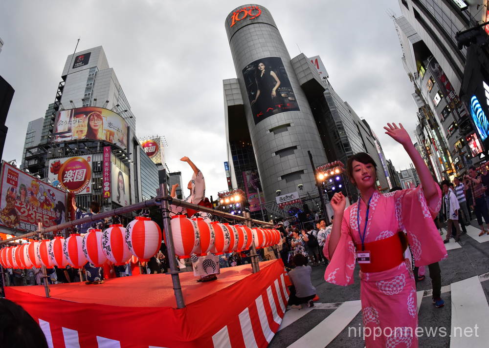 First bon dance festival held in Shibuya